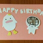 こまきさんの作品。ホワイトブラザーズの誕生日カードツル!