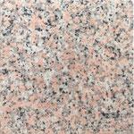 【万成石(龍王)】 岩石の種類:花崗岩|カラー:ピンク・肌色系|石目:中目