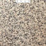 【本みかげ石】 岩石の種類:花崗岩|カラー:ピンク・肌色系|石目:中目