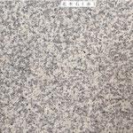 【北木石(瀬戸赤)】 岩石の種類:花崗岩|カラー:ピンク・肌色系|石目:中目