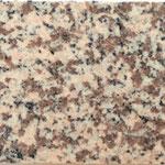 【議員石】 岩石の種類:花崗岩|カラー:ピンク・肌色系|石目:中目