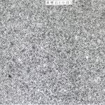 【真壁石(小目)】 岩石の種類:花崗岩|カラー:薄グレー系|石目:細目
