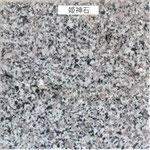 【姫神小桜石】 岩石の種類:花崗岩|カラー:ピンク系|石目:中目