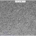 【羽黒青糠目石】 岩石の種類:花崗岩|カラー:濃グレー系|石目:糠目