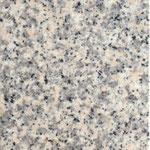 【白石石】 岩石の種類:花崗岩|カラー:ピンク・肌色系|石目:中目