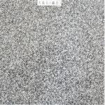 【大島石(OS)】 岩石の種類:花崗岩|カラー:薄グレー系|石目:中目