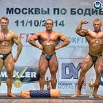 кат.95 кг. Тройка призеров