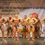 Кат.100 кг. Сравнения, широчайшие спереди