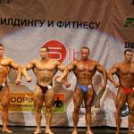 Кат.100 кг. Филиппычев 9 место, Луковец Илья - III, Еремин Роман - 6 место, Шипылюк Андрей - II