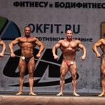 Пропорции. Люшаков-Пузанков-Пожарский-Филиппычев