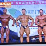 Представление спортсменов Петрушко Иван (4 место), Филиппычев Алексей (9 место), Корнилов Алексей (8 место)