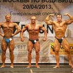 Кат.100 кг. Представление участников