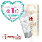 Evangelist – BB ultimate cream