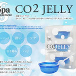 CO2 Jelly - Carbonated Mask