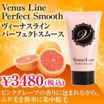 Venus Line