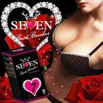 Seven Bust Breaker