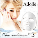 Adolle - Face mask