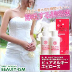 Pure Milky Epirose - Hair Removal Cream