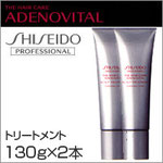 Adenovital - Scalp Treatment - Shiseido