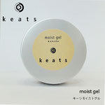 Keats Moist Gel 39g