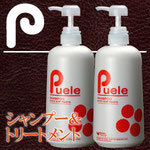 Puele - Shampoo & Treatment