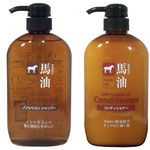 Horse Oil Hair care series - Shampoo / Conditioner