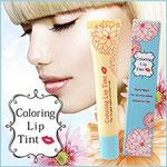 Coloring Lip Tint