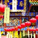 日本旅游攻略,ALEXANDER-2020年东京奥运会,JAPAN,日本第一酵素,ALEXANDER&SUN,纳豆精,纳豆激酶日本旅游指南,-东京,唐人街