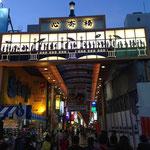 日本旅游攻略,ALEXANDER-2020年东京奥运会,JAPAN,日本第一酵素,ALEXANDER&SUN,纳豆精,纳豆激酶日本旅游指南,-难波,心斋桥