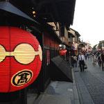 日本旅游攻略,ALEXANDER-2020年东京奥运会,JAPAN,日本第一酵素,ALEXANDER&SUN,纳豆精,纳豆激酶日本旅游指南,-京都花见小路