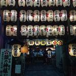 日本旅游攻略,ALEXANDER-2020年东京奥运会,JAPAN,日本第一酵素,ALEXANDER&SUN,纳豆精,纳豆激酶日本旅游指南,-京都锦天满宫