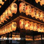 日本旅游攻略,ALEXANDER-2020年东京奥运会,JAPAN,日本第一酵素,ALEXANDER&SUN,纳豆精,纳豆激酶日本旅游指南,-京都,祗园