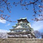 日本旅游攻略,ALEXANDER-2020年东京奥运会,JAPAN,日本第一酵素,ALEXANDER&SUN,纳豆精,纳豆激酶日本旅游指南,-大阪城天守阁
