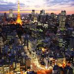 日本旅游攻略,ALEXANDER-2020年东京奥运会,JAPAN,日本第一酵素,ALEXANDER&SUN,纳豆精,纳豆激酶日本旅游指南,-东京夜景
