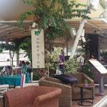 Restaurant Aubergine in Kalkan