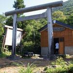 三国峠・神社