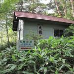 大樽避難小屋・左側にトイレ棟有り