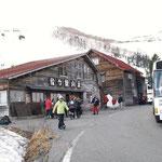 位ヶ原山荘(バス終点)