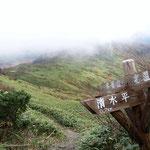 赤面山への分岐