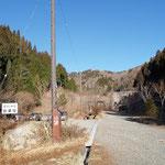 駐車場(無料)・トイレあり  登山口は右側・下山は向こう正面から