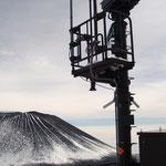 火山監視カメラ