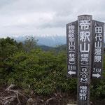 山頂(2060m)