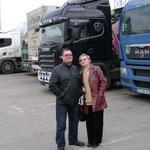 Tamara und Gena im Zollhof von Kiew