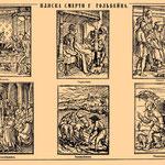 Гольбейн Ганс младший (Hans Holbein der Jüngere) – цикл «Пляска смерти» (Danse macabre) 1525