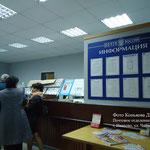 """В почтовом отделении №45, фото Дмитрия Конькова 5 """"В"""""""