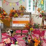 2017年鎌倉教室 腰越学習センターフェスティバル02
