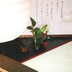 横浜・根岸にある旧柳下邸にてお正月のテーブルセッティングのフラワー装飾 その5