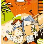 2014個展Autumn Issue! オリジナル
