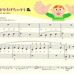 まいぴあの(ヤマハミュージックエンタテイメント)