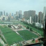 Ausblick aus dem 31. Stock auf den Race Course